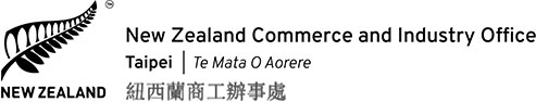 New Zealand Commerce and Industry Office: Te Mata 0 Aorere.